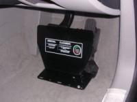 q_r_pedalguard_main